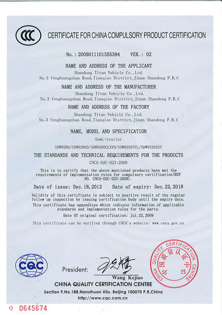 CERTIFICATE FOR CHINA.jpg